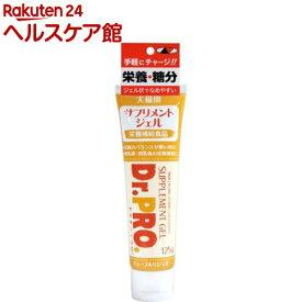 ドクタープロ サプリメントジェル(125g)【Dr.PRO(ドクタープロ)】