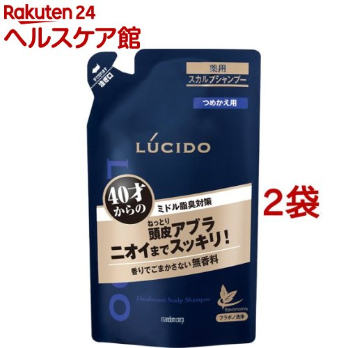 ルシード 薬用スカルプデオシャンプー つめかえ用(380mL*2コセット)【ルシード(LUCIDO)】