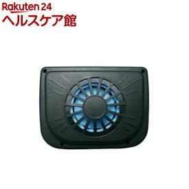 デメテル 車用換気扇オートファン DMT80106-1(1個)