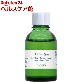 サポートチンクチャーSui(20ml)【HJオリジナルサポートチンクチャー】
