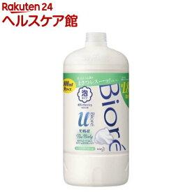 ビオレu ザ ボディ The Body 泡タイプ ヒーリングボタニカルの香り つめかえ用(800ml)【ビオレU(ビオレユー)】