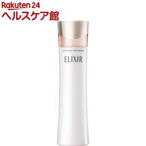 資生堂 エリクシールホワイト クリアローション C II(170mL)【エリクシール ホワイト(ELIXIR WHITE)】【送料無料】
