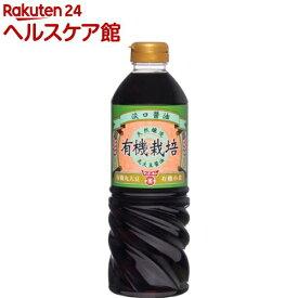 フンドーキン 有機栽培 丸大豆醤油 淡口(720ml)【spts4】【フンドーキン】