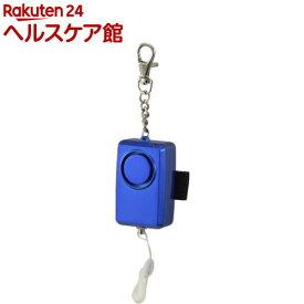 防犯ブザー 大音量95dB ブルー OSE-JCA227-A/08-0959(1コ)【OHM】
