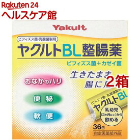 ヤクルトBL整腸薬(36包*2コセット)【BL整腸薬】