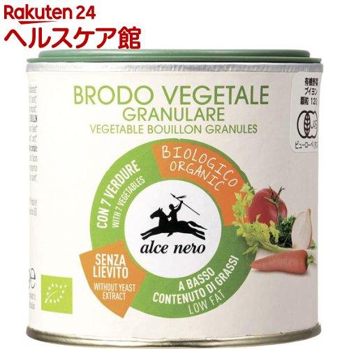 アルチェネロ 有機野菜ブイヨン パウダータイプ(120g)【アルチェネロ】