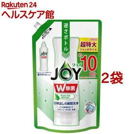 除菌ジョイ コンパクト 食器用洗剤 緑茶の香り 詰め替え ジャンボ(1330ml*2袋セット)【ジョイ(Joy)】