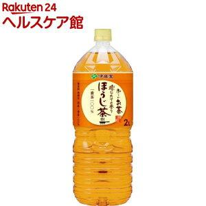 伊藤園 おーいお茶 ほうじ茶 焙じたての香り(2L*6本入)【お〜いお茶】