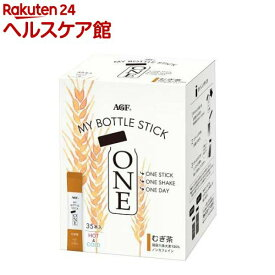 AGF マイボトルスティック ワン むぎ茶(35本入)