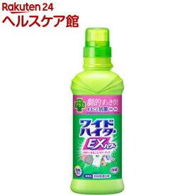 ワイドハイター EXパワー 漂白剤 本体(600ml)【ワイドハイター】