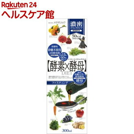 イースト&エンザイム ダイエット ドリンク(300ml)【メタボリック】