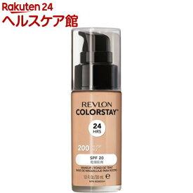 レブロン カラーステイ メイクアップ ND 200 ヌード(30ml)【レブロン(REVLON)】