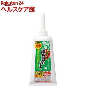 アイメディア 業務用スカッと 尿石取りジェル(1コ入)【アイメディア】
