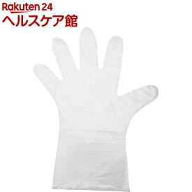 伸びてフィットする手袋(100枚入)【コモライフ】