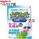 イージーファイバー 乳酸菌プラス(30パック*2コセット)【イージーファイバー】