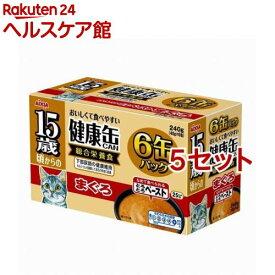 15歳からの健康缶 6P とろとろペースト まぐろ(5セット)【健康缶シリーズ】