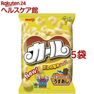 明治カール うすあじ(68g*5コセット)【more20】【明治カール】