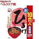 永谷園 生みそタイプみそ汁 ひるげ(10食入*2コセット)[味噌汁]
