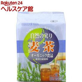 オーガニック麦茶 自然の実り(10g*32袋入)【more30】