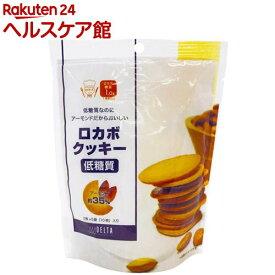 低糖質ロカボクッキー(2枚*5袋入)【DELTA(デルタ)】