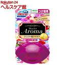 液体 ブルーレットおくだけ アロマ つけ替用 心ときめくプリンセスアロマの香り(70mL)【ブルーレット】