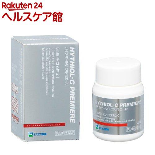 【第3類医薬品】ハイチオールCプルミエール(120錠)【ハイチオール】