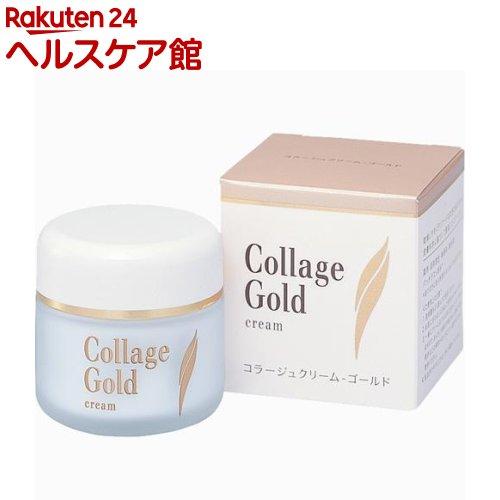 コラージュクリーム-ゴールドS(35g)【コラージュ】【送料無料】