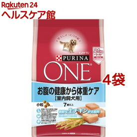 ピュリナワン ドッグ 7歳以上 室内飼犬用 お腹の健康から体重ケア 小粒 チキン(2.1kg*4袋セット)【dalc_purinaone】【ピュリナワン(PURINA ONE)】[ドッグフード]