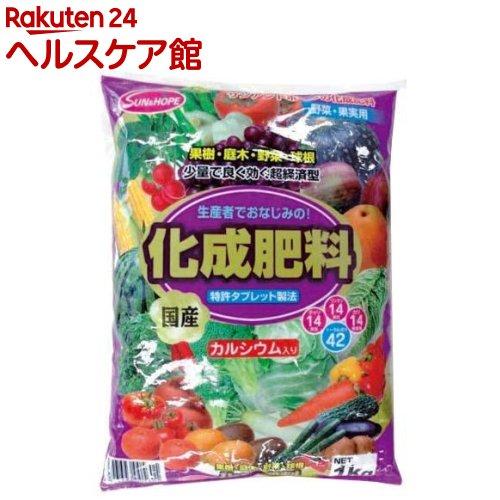 サンアンドホープ 化成肥料 14号(1kg)【サンアンドホープ】