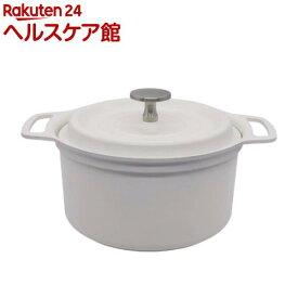 コパン 無水調理ができる鍋 18cm ホワイト(1個)【コパン(copan)】