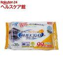 クリンクル オレンジセスキ IH・ガスコンロクリーナー LD-604(20枚)【pickUP99】【more99】