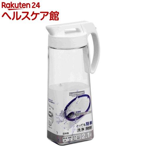 ラストロウェア タテヨコ イージーケアピッチャー 2.1L NW K-1276(1コ)【ラストロウェア】