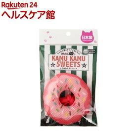国産ハミガキおもちゃ ドーナツ ストロベリー(1コ入)