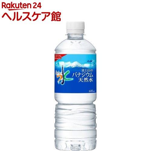 おいしい水 富士山のバナジウム天然水(600mL*24本入)【送料無料】