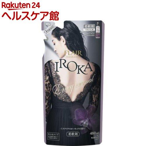 フレアフレグランス IROKA Envy ミステリアスオーキッドの香り つめかえ用(480mL)【フレア フレグランス】[イロカ 抗菌 防臭 つめかえ 詰替 液体]