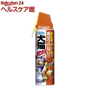 フマキラー 強力犬猫まわれ右スプレー 犬猫よけスプレー 泡スプレー(350ml)【more20】
