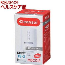 浄水器 クリンスイ モノシリーズ用 13+2物質除去カートリッジ MDC01S(1コ入)【クリンスイ】