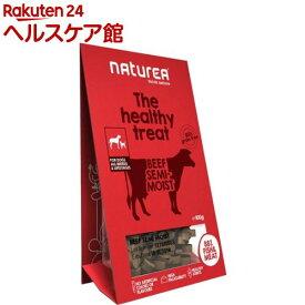 ナチュレア 犬用 セミモイスト ヘルシートリーツ ビーフ(100g)【ナチュレア】