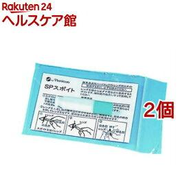 メニコン SPスポイト(2個セット)【more20】