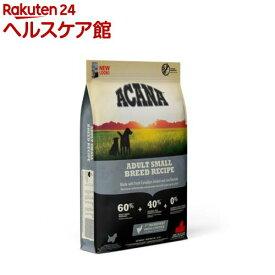 アカナ アダルトスモールブリード(正規輸入品)(6kg)【アカナ】