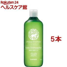 ハッピーエレファント 食器洗い機用ジェル 本体(420ml*5本セット)【ハッピーエレファント】