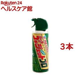 ゴキジェットプロ ゴキブリ用殺虫スプレー(300ml*3本セット)【ゴキジェットプロ】