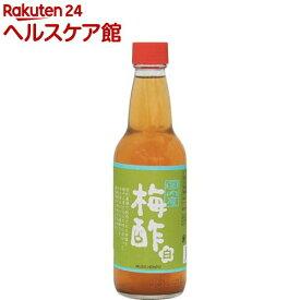 ムソー食品工業 国内産 梅酢 白(360ml)