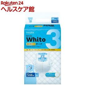 ネピア ホワイト テープ Sサイズ 3時間タイプ(66枚入)【ネピア Whito】[おむつ トイレ ケアグッズ オムツ]