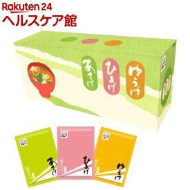 あさげ・ひるげ・ゆうげ 粉末おみそ汁 アソートボックス(30袋入)【spts2】[味噌汁]
