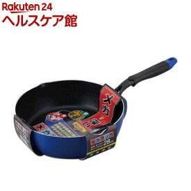 メガフッカ IH対応スーパーディープパン 28cm MR-7509(1コ入)