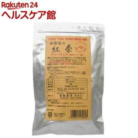 出雲国の紅茶ティーバッグ(3g*20袋)【西製茶所】
