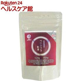 西製茶所 出雲国のべにふうき紅茶 ティーバッグ(2g*15包)【slide_b2】【西製茶所】