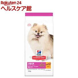 サイエンスダイエット シニア 小型犬用 高齢犬用(750g)【dalc_sciencediet】【サイエンスダイエット】[ドッグフード]
