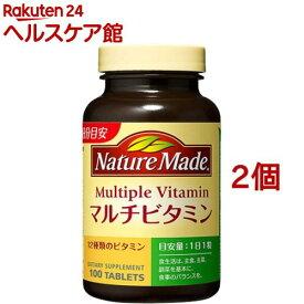 ネイチャーメイド マルチビタミン(100粒入*2コセット)【ネイチャーメイド(Nature Made)】
